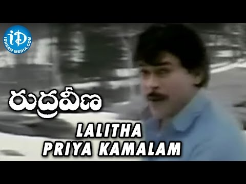 Lalita Priya Kamalam Video Song - Chiranjeevi    Shobhana    Illayaraja    K. Balachander