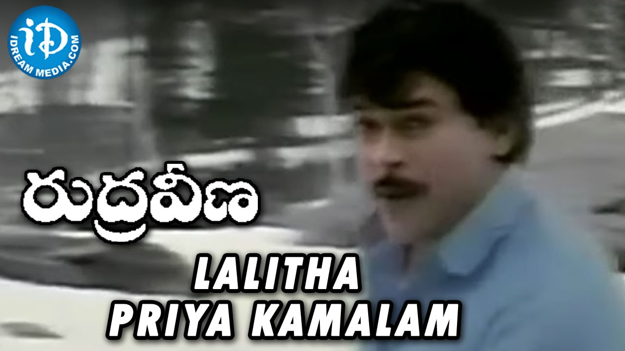 Chiranjeevi Gemini Ganesan Prasad Babu Nice Emotional: Lalita Priya Kamalam Video Song - Chiranjeevi