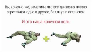 """Упражнение  """"Звезда"""""""