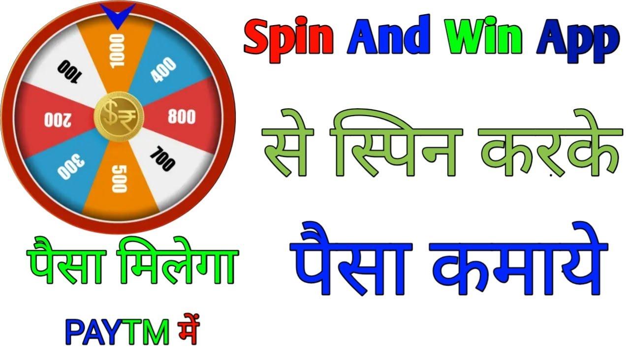Cash Spin App