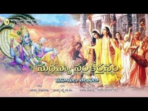 Mahimalu Telupaga - Kanakesh Rathod & Siri