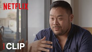 Ugly Delicious | Clip: Ali Wong and David Chang [HD] | Netflix