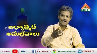 Adhyathmika Anubhavalu Interview with Pyramid Master G. Raghavendar rao
