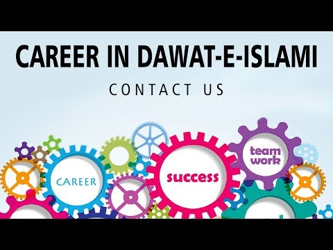 Job | Career | Service | DawateIslami | Madani Channel | IT Department