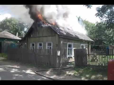 Пожар в Рославле