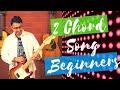 2 chords hindi songs  guitar lesson for absolute beginners-Pal-KK -Easy(www.tamsguitar.com)