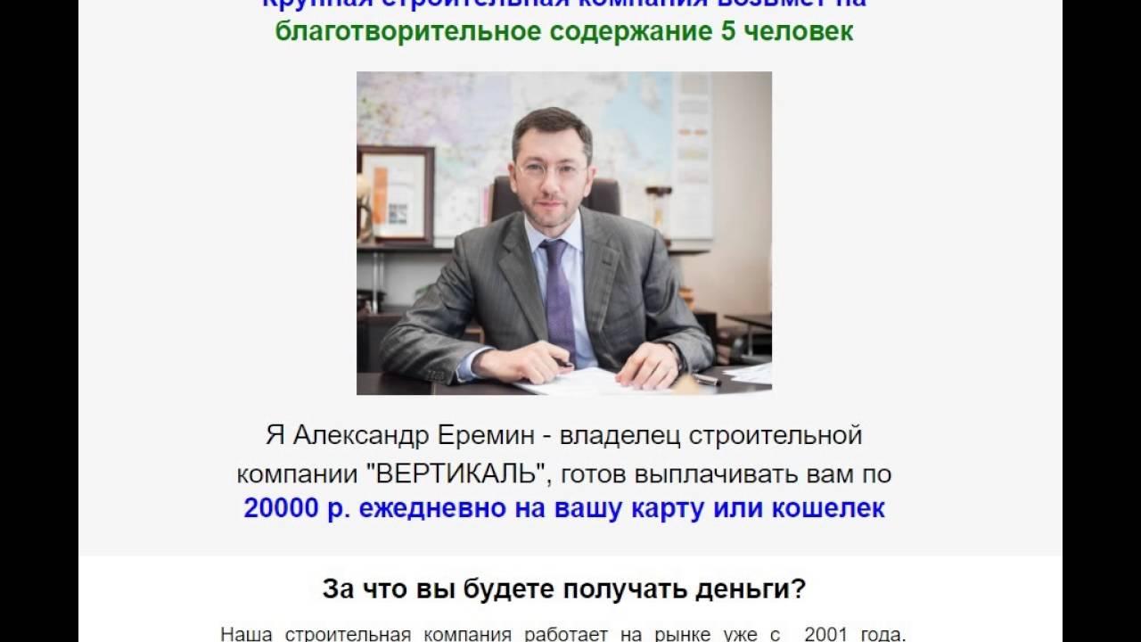 Компания вертикаль в москве официальный сайт пошаговые инструкции по созданию своего сайта