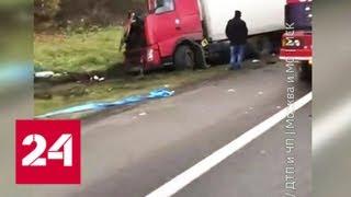 Смотреть видео На Ярославском шоссе в Подмосковье произошла авария с тремя фурами - Россия 24 онлайн