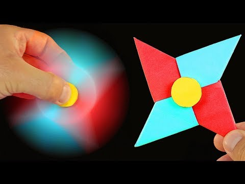 Thumbnail: How To Make A Paper Fidget Spinner WITHOUT BEARINGS