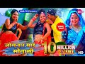 #New_Purulia_Bangla_Video || Josnar Mai Sonali || #Singer_Bibhash_And_Payal || Full HD Video