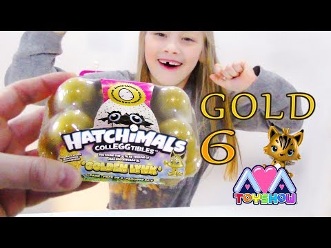 GOLD 6 pack of Hatchimals CollEGGtibles super rare