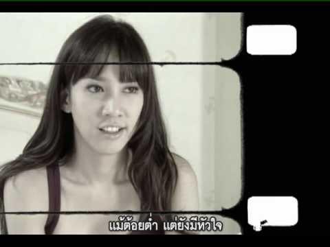 Klear - เล่นของสูง (Official MV)