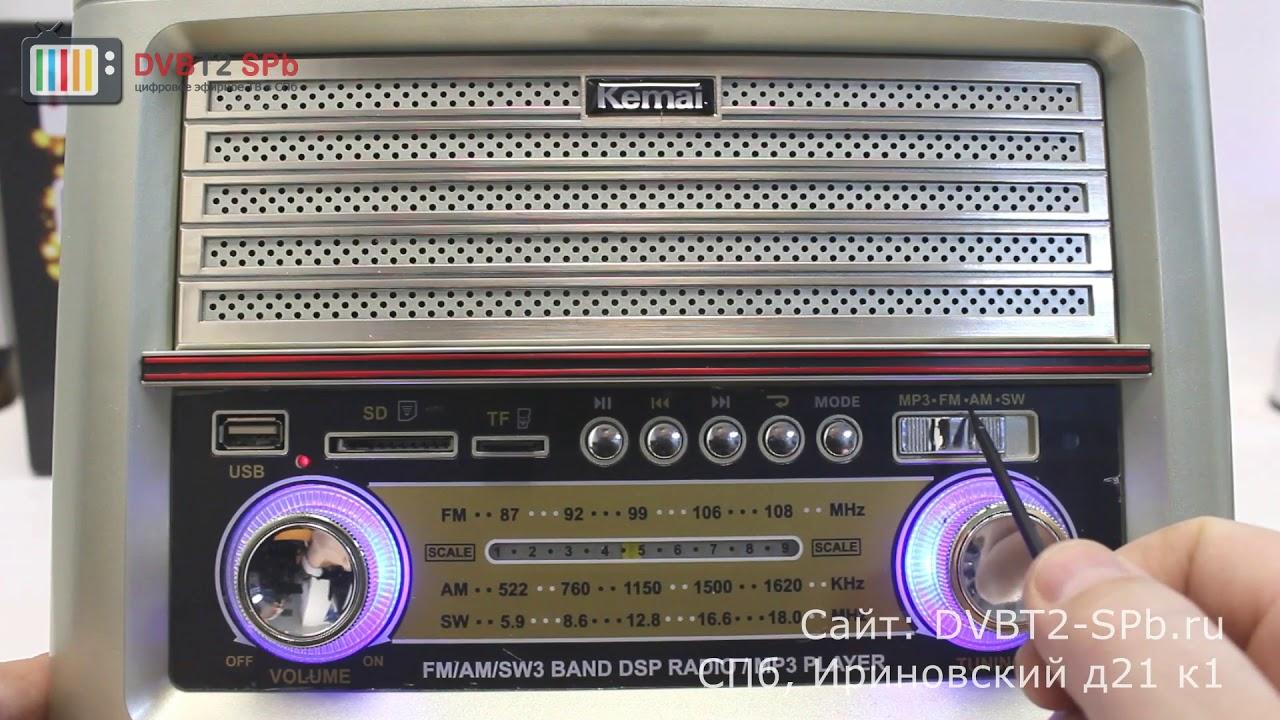 Купить недорого радиоприемник сигнал эфир-10, черный в интернет магазине ситилинк. Характеристики, отзывы, фотографии, цена на.