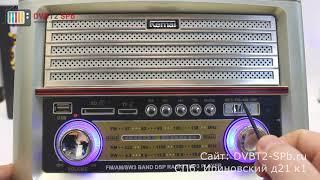 Kemai MD-1705U - обзор радиоприёмника с SD и USB
