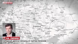 Киевские путчисты гонят украинскую армию на Перекоп сквозь людские кордоны
