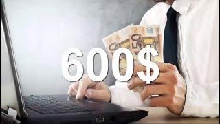 Обзор КАК ЗАРАБОТАТЬ ДЕНЬГИ В ИНТЕРНЕТЕ БЕЗ ВЛОЖЕНИЙ! Заработок от 100000 рублей в месяц!