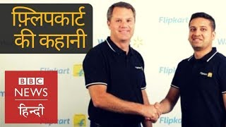 How Will Flipkart-Walmart Deal Impact E-Commerce in India? (BBC Hindi)