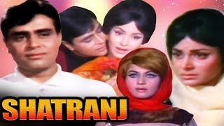 Shatranj Full Movie | Rajendra Kumar Hindi Action Movie | Waheeda Rehman | Superhit Bollywood Movie