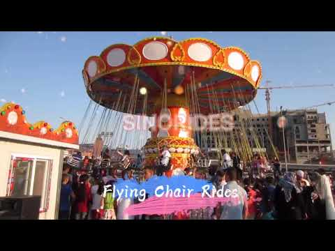 Flying Chair Ride For Sale-Swing Rides For Sale-Swing Chair Ride For Sale-wave_swinger