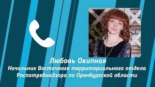 Новостной выпуск от 21.05.2020: Информация от Роспотребнадзора по вопросу COVID-19