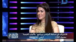 بالألوان الطبيعية| شاهد.. تعليق محمد باش على فوزه بأكثر الشباب جذابية