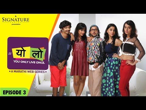 YOLO - Sunny...Leone? - Ep 03 - S 01 - New Marathi Web Series - Romantic Comedy - Sony LIV - HD - 동영상