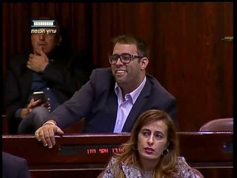 """ערוץ הכנסת - """"תגיד לי אתה מטומטם?"""" העימות בין יעל גרמן לאורן חזן, 7.12.16"""