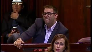ערוץ הכנסת -
