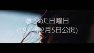 曽野綾子原作/森谷司郎監督 主題歌/小椋佳作詞/鈴木邦彦作曲 音楽プロデ...