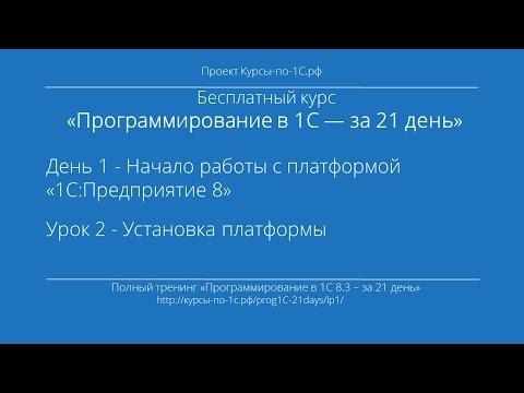 Скачать игры Pay Day 2 2013 -