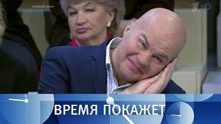 Украина экономическая. Время покажет. Выпуск от29.11.2017