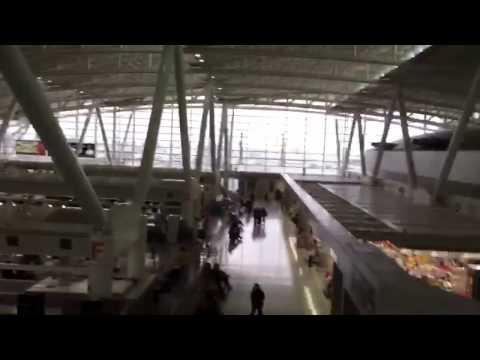 Fukuoka Airport Japan