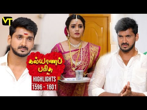 Kalyanaparisu Tamil Serial Episode 1596 to 1601 Weekly Highlights on Vision Time. Let's know the new twist in the life of  Kalyana Parisu ft. Arnav, srithika, Sathya Priya, Vanitha Krishna Chandiran, Androos Jesudas, Metti Oli Shanthi, Issac varkees, Mona Bethra, Karthick Harshitha, Birla Bose, Kavya Varshini in lead roles. Direction by AP Rajenthiran  Stay tuned for more at: http://bit.ly/SubscribeVT  You can also find our shows at: http://bit.ly/YuppTVVisionTime  Like Us on:  https://www.facebook.com/visiontimeindia