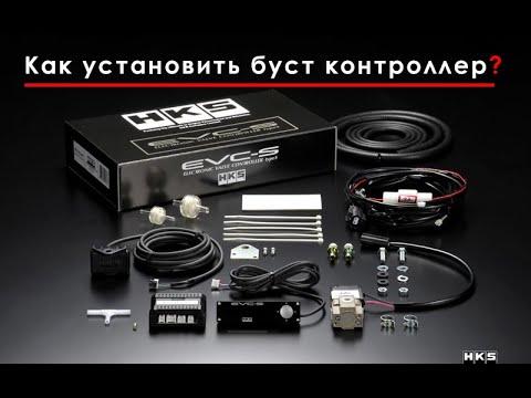 Установка буст контроллера HKS. TOYOTA MARK II
