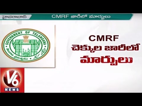 Officials Introduce Digital Cheque System In Telangana CMRF | V6 News