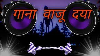 gan vaju dya marathi song dj remix