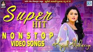 Kajal Maheriya Superhit Gujarati Songs | Nonstop | RDC Gujarati | Studio Saraswati