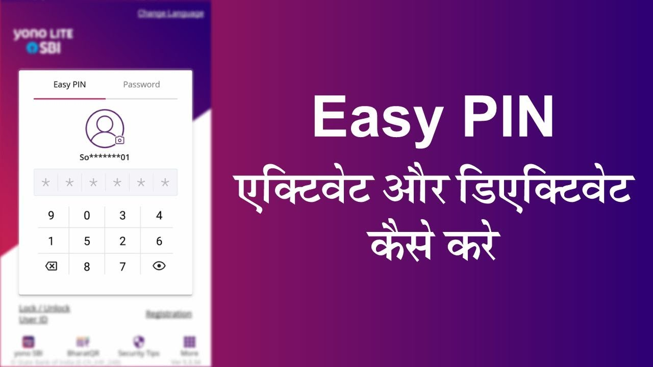 How to deactivated  and activate Yono Lite sbi Easy Pin online | Change Easy pin