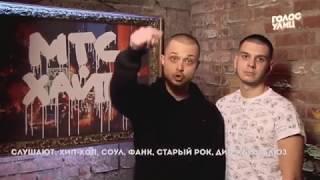 Голос Улиц (Лучшее) #1:  Marul/Энди
