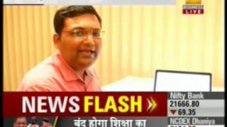 Benow's BHIM Enablement Service on Zee Business