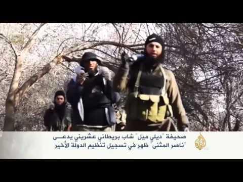 باريس ترجح ظهور أحد مواطنيها في فيديو تنظيم الدولة الأخير