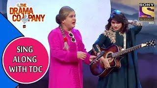 Sing Along With The Drama Company   The Drama Company