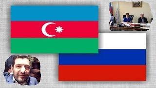Азербайджанская диаспора России против Фуада Абассова