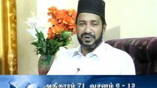 MaaNabi (Sal) avargal thantha Unmai Islam Ep:99 Part-2 (19/06/2011)