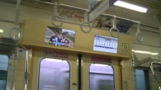 Repeat youtube video 【走行音+映像】小田急1000形更新車 各停本厚木行き 成城学園前(OH14)→狛江(OH16)