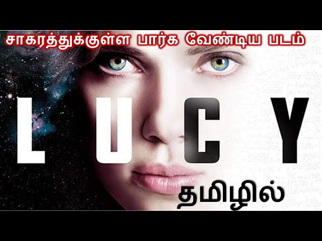Lucy movie in Tamil | Lucy Full movie explained தமிழில் | TechFeed
