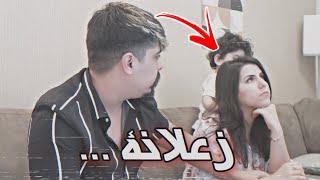 اجيب شيخ لسارة بس السبب !! خالد النعيمي