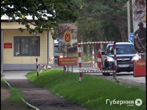 Код междугородней связи межгорода коды городов России