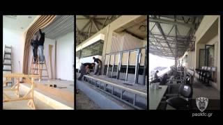 Οι αλλαγές στο γήπεδο της Τούμπας