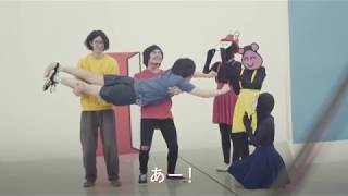 SUNNY CAR WASH - ティーンエイジブルース 【メイキング映像】